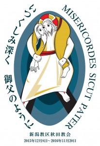 logo_akita_final-01sm